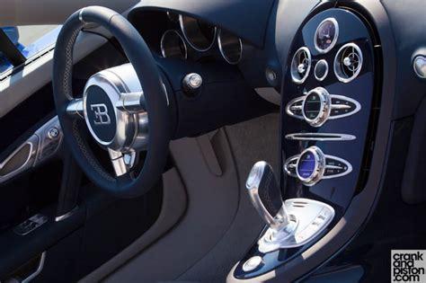 Bugatti Top Speed Key by Top 8 Automotive Crankandpiston