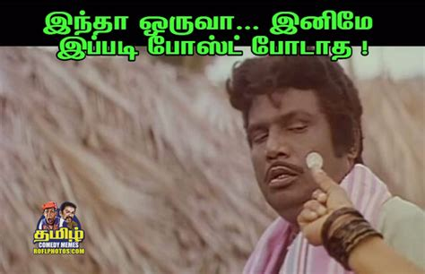 Goundamani Memes - tamil comedy memes trending memes images trending comedy memes download tamil funny images