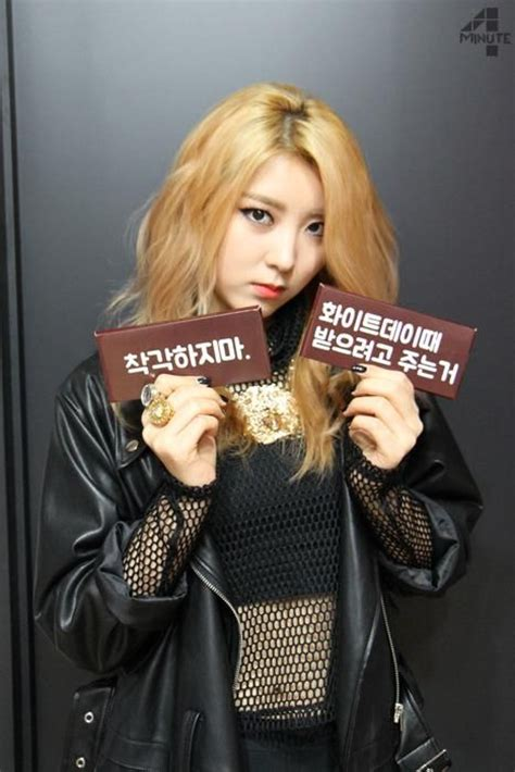 204 best images about kwon sohyun on pinterest in
