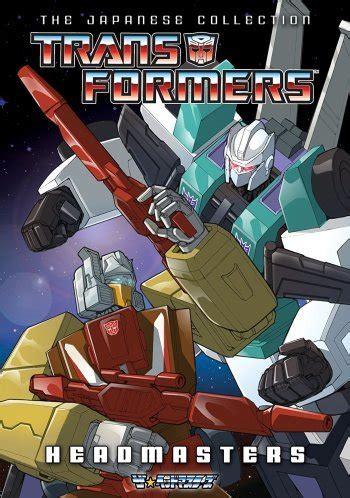 transformers  headmasters anime planet