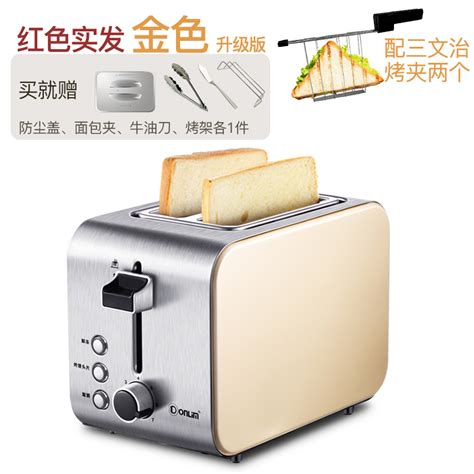 Best Household Toaster by Usd 184 92 Dongling Toaster Home Breakfast Machine