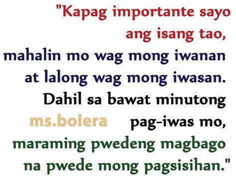 love quotes tumblr tagalog patama image quotes