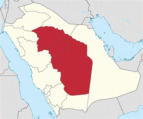 File:Najd Region in Saudi Arabia.svg - Wikimedia Commons
