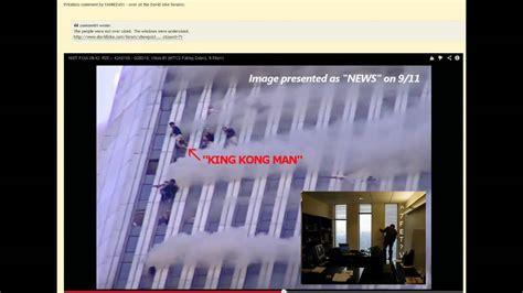 911 Tiny Windows Versus King Kong Man Youtube