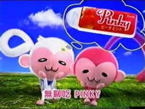 Pinky 第一代廣告歌! - YouTube  Pinky