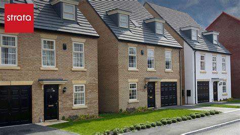 strata homes   west yorkshire