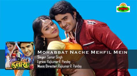 Now we recommend you to download first result mp3. mp 3 song(24) - YouTube