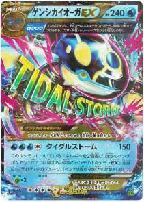 Primal Kyogre Ex Pokemon Cards