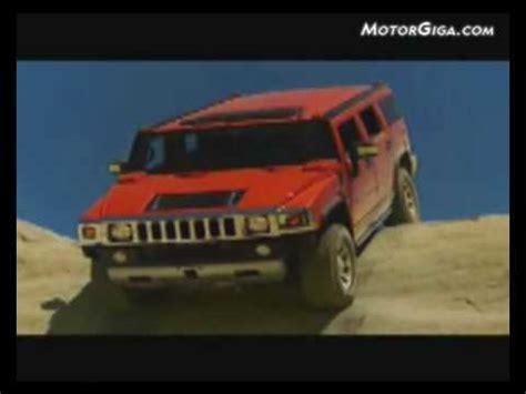 Hummer H2 Youtube