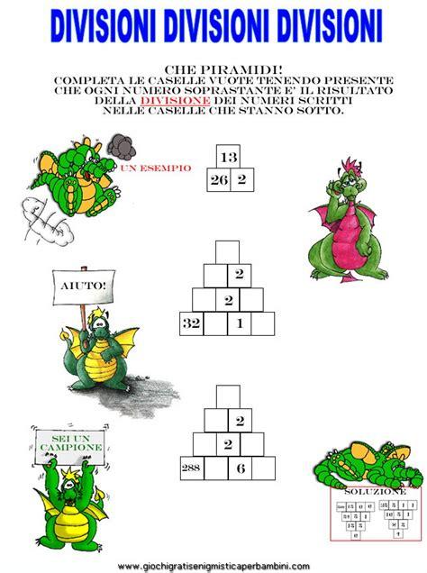 Giochi Di Operazioni Al Sedere by Didattica Matematica Divisioni Enigmistica Per Bambini E