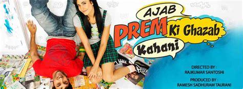 ajab prem ki ghazab kahani  cast release date