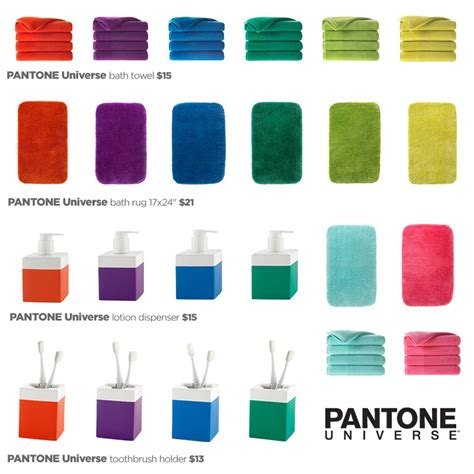 If It's Hip, It's Here (Archives): Pantone Bedding and Bath Collection For JC Penney