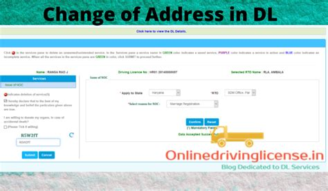 To successfully request an address change on car registration in most cases, vehicle owners will be required to submit their request to their local county car registration office. Change of address in Driving License | How to Submit DL ...