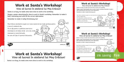 ks santas workshop job advert poster worksheet activity