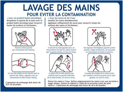 protocole de lavage des mains en cuisine affiche lavage des mains sg43 jornalagora