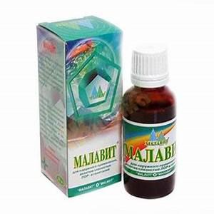 Малавит лечение бородавки