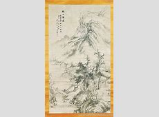 Large Chinese Scroll Painting Landscape The Journal of