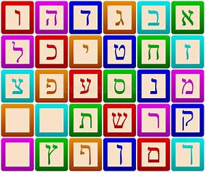 hebrew alphabet blocks stock vector illustration of With hebrew letter blocks