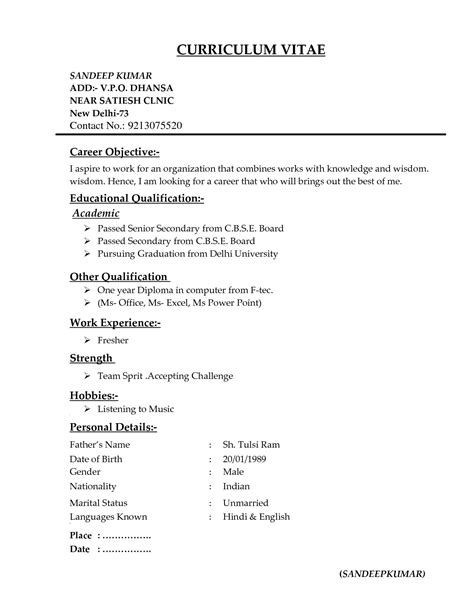 Pictures Of Resumes by Types Of Resume Hanoirelax