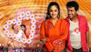 Www Surya Jothika Related Keywords - Www Surya Jothika ...