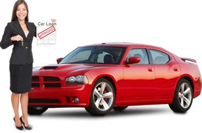 car loan financing  auto loan rate  car loans