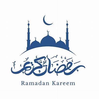 Ramadan Kareem Eid Mubarak Transparent Islamic Clipart