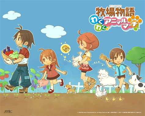 Harvest Moon Animal Parade Wallpaper - harvest moon animal parade hd wallpapers and background