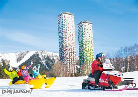 Banana Boat Hours by Winter Japan Vol 1 Hoshino Resorts Tomamu