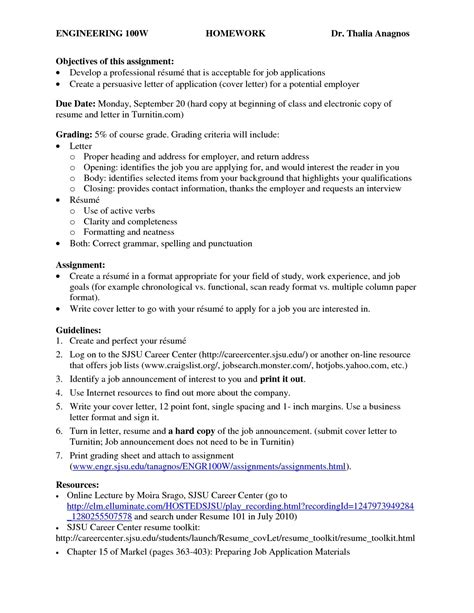 A good abstract summarizes the key points of your paper without providing unnecessary detail. Purdue Supplement Essay Example Supplemental Examples | Libertyparkusafd