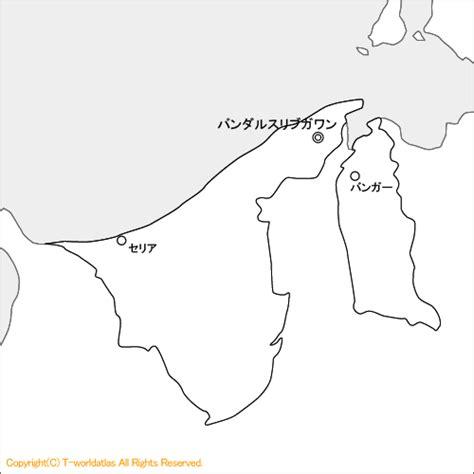 【世界地図|SEKAICHIZU】 白地図-ブルネイ(地名あり)