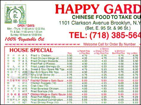 happy garden menu happy garden 1101 clarkson ave order delivery