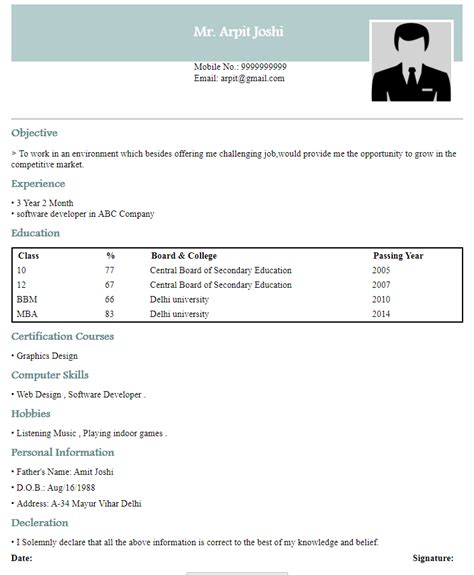 Resume Builder India by Curriculum Vitae Meaning In Gujarati Dictionary