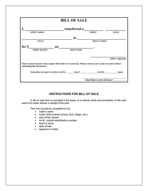iowa bill  sale  word    forms