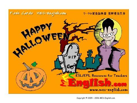Flashcards Halloween