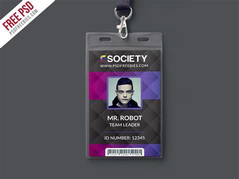 corporate office id card psd template psdfreebiescom