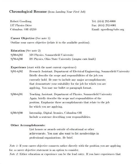 pdf printable functional cv template free sles