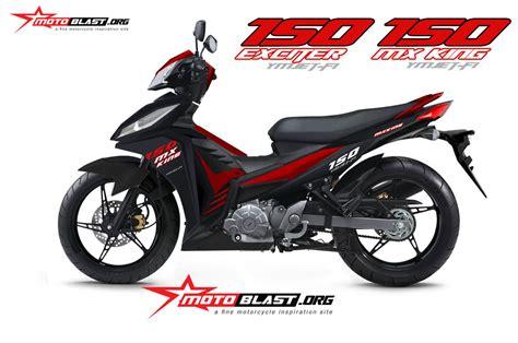 Yamaha Mx King Hd Photo by Desain Yamaha Mx King 150 Jangan Senasib Dengan Cs 1