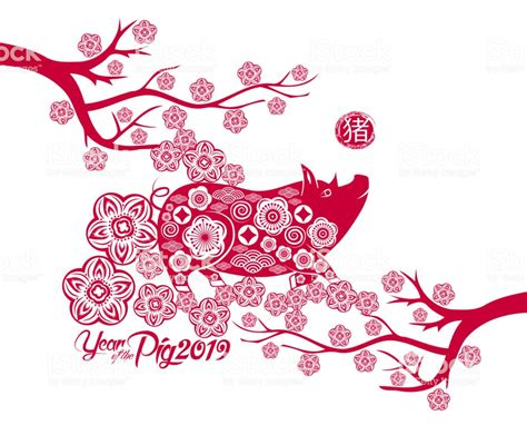 Happy Chinese New Year 2019 Zodiac Sign Year Of The Pig