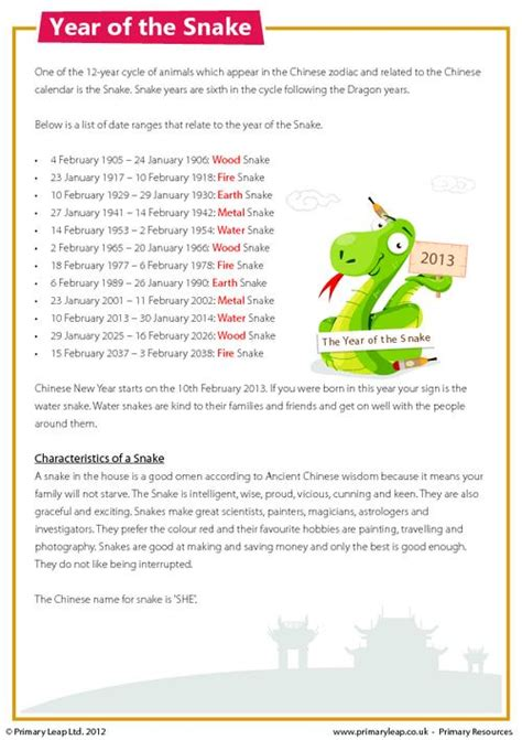 reading comprehension year   snake primaryleapcouk