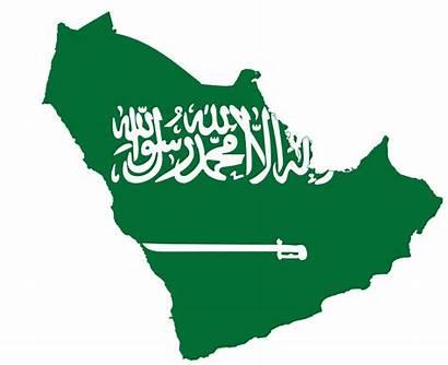 Saudi Arabia Flag Kingdom Brotherhood Muslim Saudis