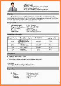 resume format pdf 7 cv format pdf for fresher bussines 2017