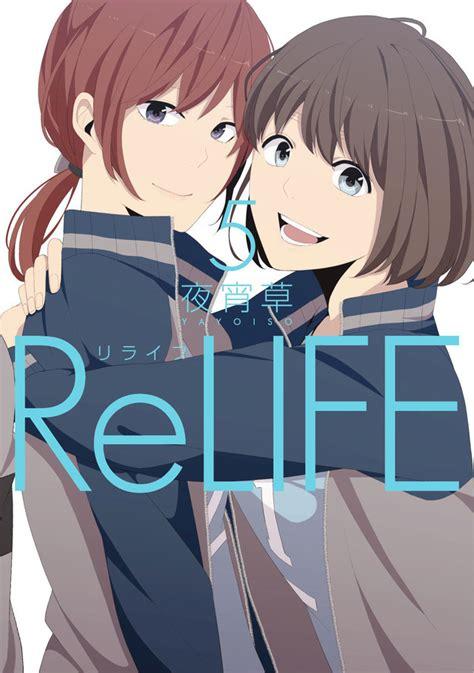 Anime Adaptasi Honeyworks Relife Umumkan Tentang Adaptasi Anime Dan Drama Panggung