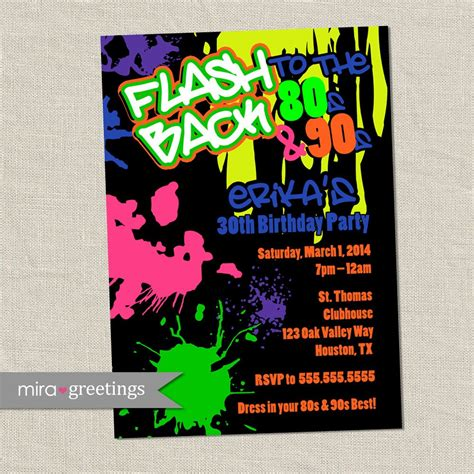 90s invitation template 80s birthday invitations 90s neon by miragreetings