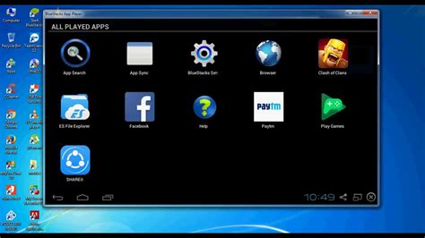 How To Use Mobile by How To Use Android Mobile Apps In Pc Or Laptop By Using