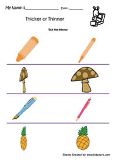 thicker  thinner worksheetspre school activity sheets