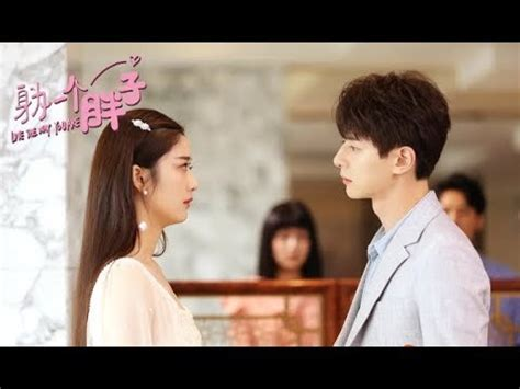 love     engsub  chinese drama viewasian
