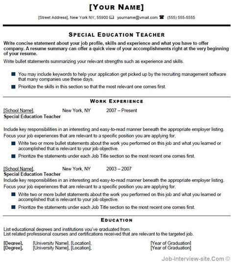Best Education Resume Templates by Special Education Resume Sles Best Resume