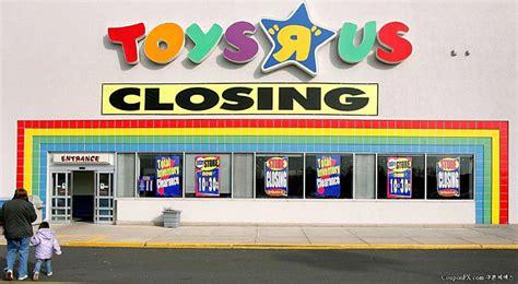 chambre b b toys r us 토이저러스 toys r us 미국내 182곳 매장 폐업 쇼핑정보 쿠폰피엑스