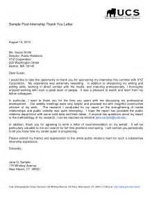 Thank You Letter After Internship