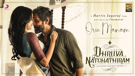 Oru Manam Dhruva Natchathiram Mp3 Song Download - HijabiWorld